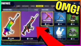 FREE LEGENDARY Weapon Skins & Gun Camo Customizations in Fortnite?! (Fortnite Battle Royale)