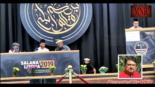 Urdu Poem Competition National Ijtema Khuddam Ul Ahmadiyya 2019 مقابلہ اردو نظم اجتماع خدام