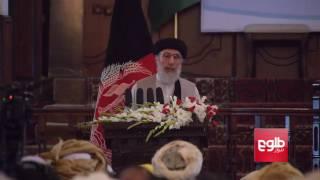 Hekmatyar Addresses Govt Officials In ARG: Full Speech/سخنرانی کامل گلبدین حکمتیار در ارگ