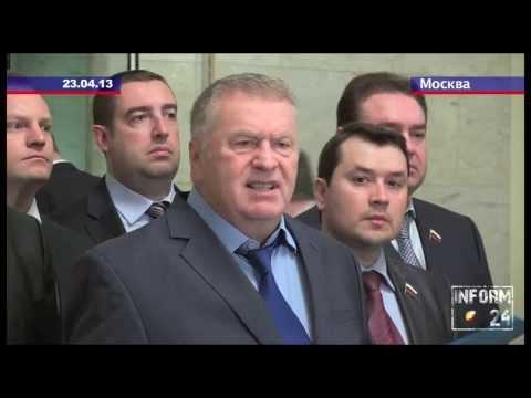 Владимир Жириновский о запрете госслужащим иметь счета за границей