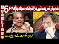 PM Imran Khan will be brought to his knees very soon | Headlines 6 PM | 14 Jan 2019 | Express News