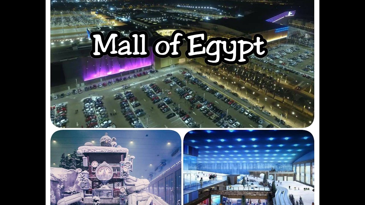 فلوج عن مول مصر وسكي مصر Vlog Mall Of Egypt And Skiegypt Youtube