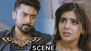Samantha Uses Surya Name To Stop Her Marriage Looks - Comedy Scene - Latest Telugu Movie Scenes