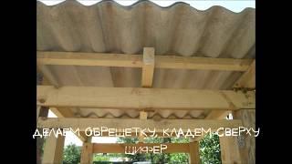 Как построить туалет на даче(Простой и доступный способ постройки дачного туалета (с выгребной ямой) из бруса, доски и osb. Бюджет стройки..., 2016-07-14T10:25:39.000Z)