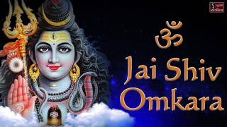 Om Jai Shiv Omkara - Best Shiv Aarti Lord Shiva Songs.mp3