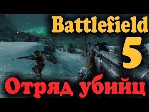 Самая лучшая (эпик) графика 2018 в Battlefield V на пк (бета)