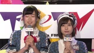 2016年8月25日放送 アシスタントMC:佐藤栞&佐藤朱(AKB48 Team8) FRE...