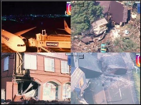 Japan Earthquake 2018   Today   Recent   6 september   latest unseen videos