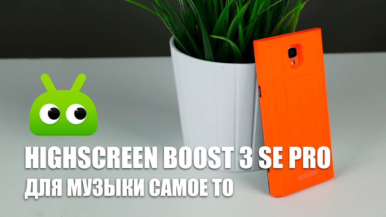Обзор Highscreen Boost 3 SE Pro - YouTube