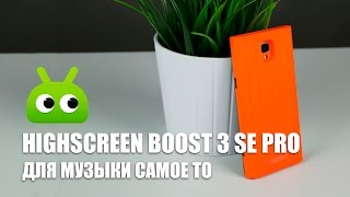 Обзор Highscreen Boost 3 SE Pro