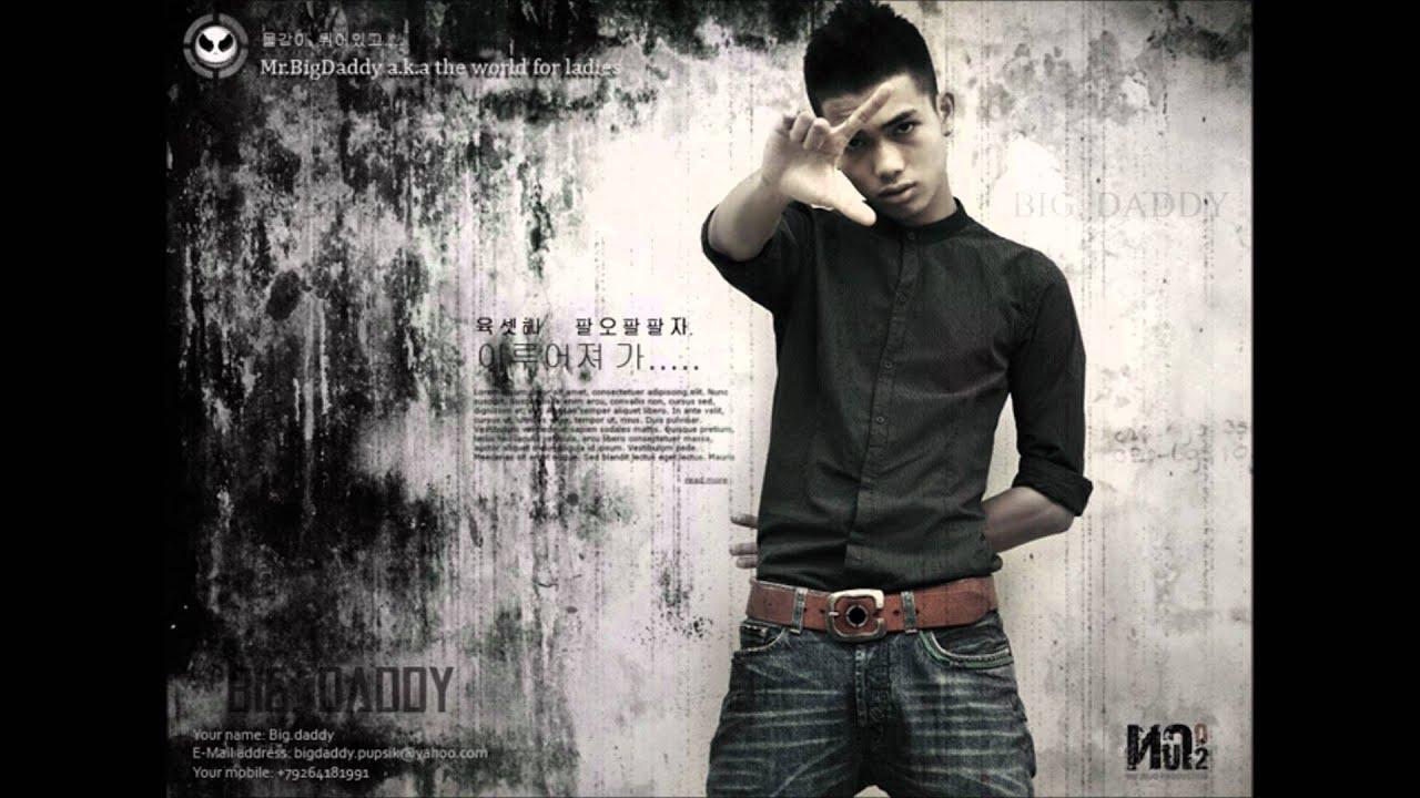 3,14 (PÍ) - Yanbi   Big Daddy   Mr.T   Bueno #1