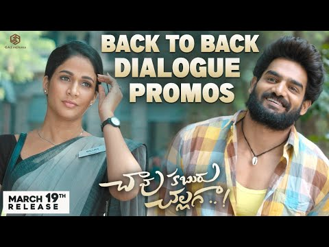 Chaavu Kaburu Challaga Back 2 Back Dialogue Promos | In Cinemas From March 19 | Kartikeya, Lavanya