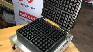 실팬 붕어빵 5구 와플기  호두과자 기계 전문 판매점