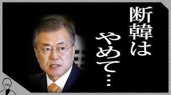 韓国 最新 ニュース 韓国ニュース一覧|News U.S.