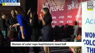 المرأة من لون الرصاص الطريقة: بناء السلطة على الأرض في الكونغرس | NowThis