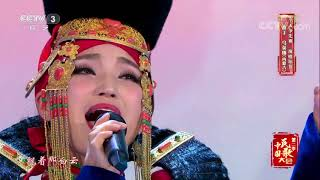 [民歌纯享]蒙古族民歌《牧歌》 演唱:乌英嘎 | CCTV thumbnail