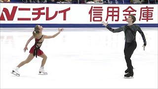 А. Ефимова - А. Коровин. Короткая программа. Пары. NHK Trophy. Гран-при по фигурному катанию