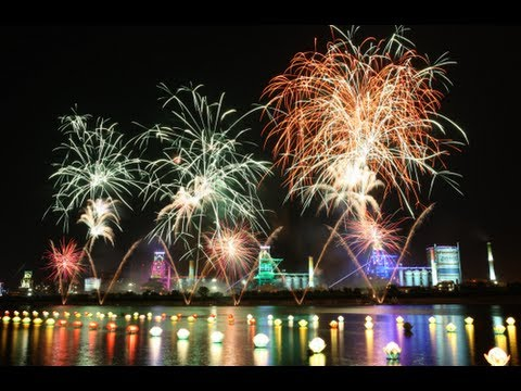 Pohang International Fireworks Festival 2013 (포항 국제불빛축제)