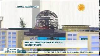 Best restaurateurs for EXPO 2017 contest starts