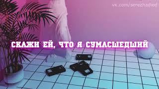 Lil Peep OMFG Rus Sub перевод