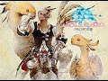 Final Fantasy XIV: A Realm Reborn, Lightning y Snow tráiler