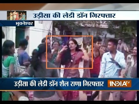 Bhubaneswar: 'Lady Don' Saila Ranasingh Arrested | India TV
