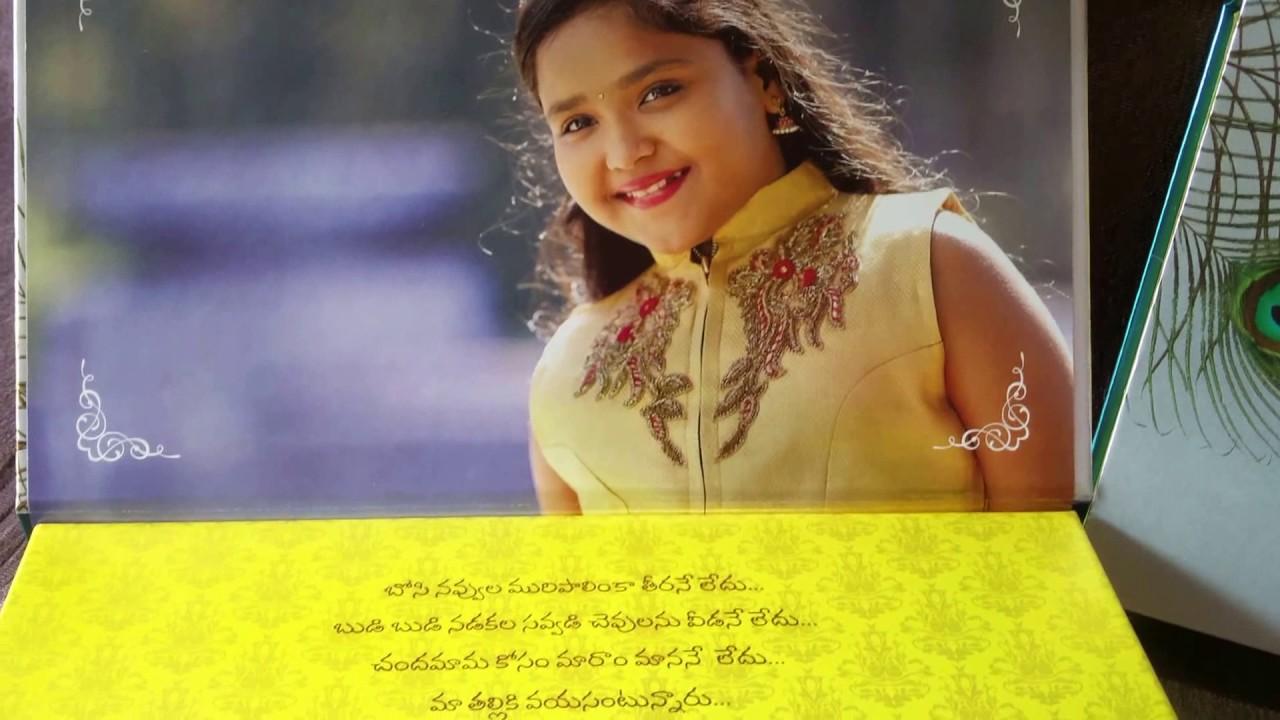 Invitation Cum Gift Box Of Manaswini S Half Sari Function Video