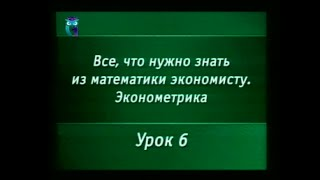 Математика. Урок 8.6. Эконометрика. Вычисление агрегатных индексов