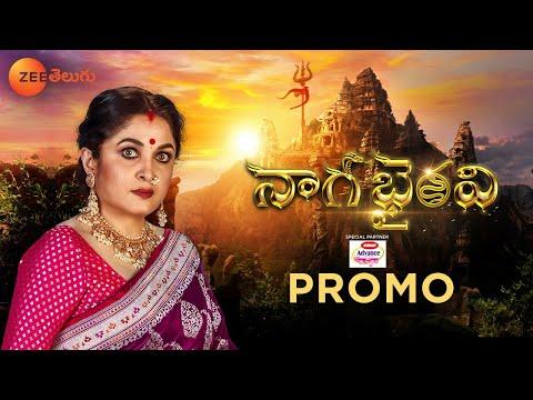 Nagabhairavi Promo | Ramya Krishnan, Pawon Sae, Yashmi Gowda, Kalki Raja | Zee Telugu