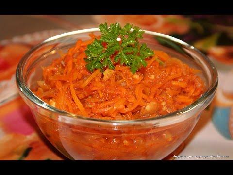 Салат из овощей на зиму.Быстро и вкусно.