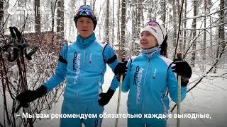 Катки и лыжные трассы. Как создается зимняя инфраструктура в Москве