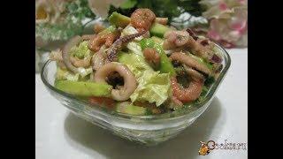 Салат с морепродуктами 'Шторм' (Морской коктейль, Пекинская капуста, Авокадо,  Огурец)