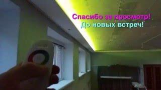 Светодиодное освещение. RGB лента с сенсорным контроллером.(Светодиодное освещение в детском садике. Часть №2..., 2016-03-19T09:45:14.000Z)
