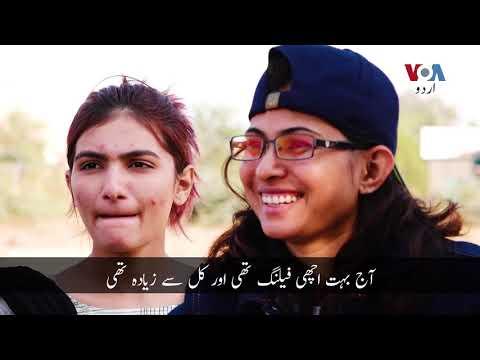 کراچی میں بھی لڑکیاں اب بائیک چلائیں گی