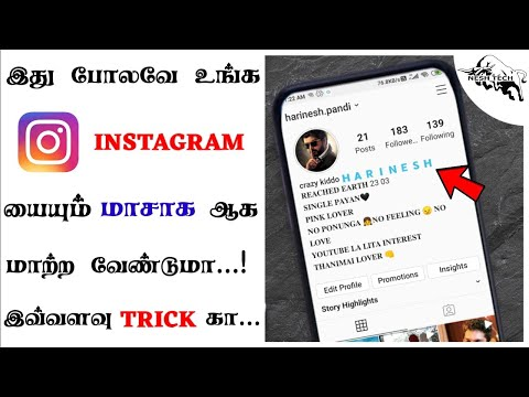 HOW TO TYPE DIFFERENT FONT IN INSTAGRAM BIO IN TAMIL 2020 🔥 | #NESH_TECH