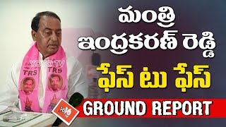 TRS Candidate Indra Karan Reddy Asked Vote For Congress