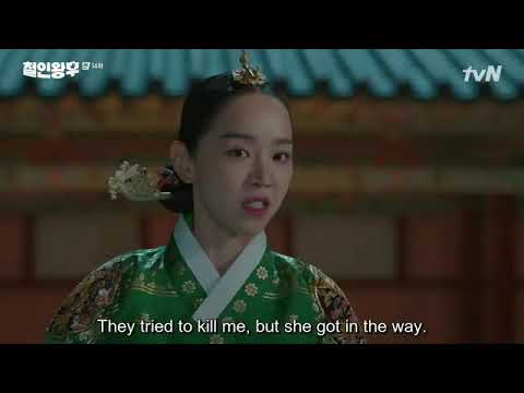Download mr. queen ep. 14 preview