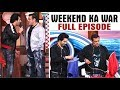 "Weekend Ka Var Mein ""Salman Khan"" Lagayenge In Contestants Ki Class"