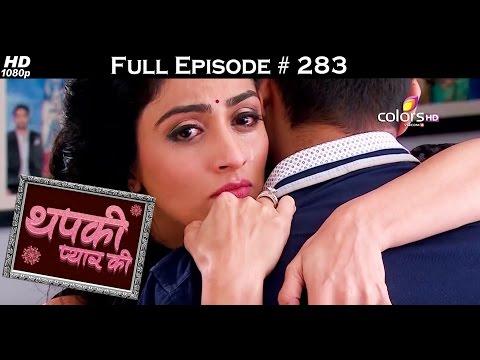 Thapki Pyar Ki - 14th April 2016 - थपकी प्यार की - Full Episode (HD)