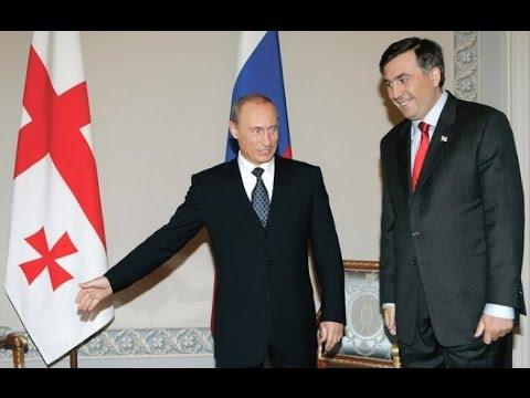 Саакашвили: Путин отвел меня в сторону и начал вербовать