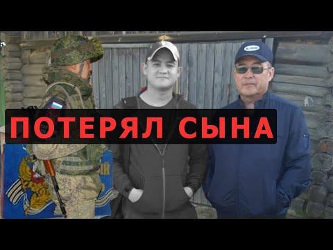 Отец тюменского солдата Шамсутдинова потерял сына