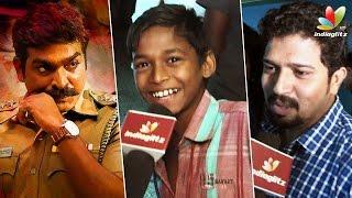 Sethupathi Public Review | Vijay Sethupathi,  Remya Nambeesan | Opinion