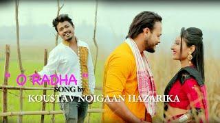 O RADHA Assamese Song Download & Lyrics