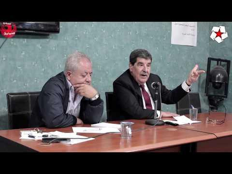 فلسطين و جدلية التحرر القومي - د. فايز رشيد