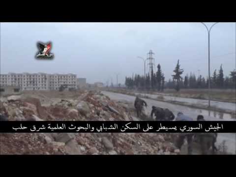 Footage of the Syrian Army advance inside Almasranih district in East Aleppo