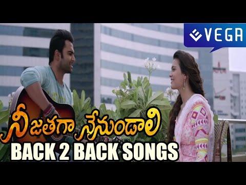 Nee Jathaga Nenundali Movie - Back 2 Back Video Songs
