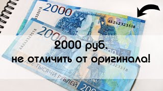 Как нарисовать деньги, видео урок. (speedpaint)