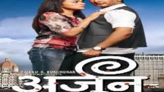 Pahilya Priticha Gandh (Female) - Arjun 2011 Marathi Movie Mp3 Download