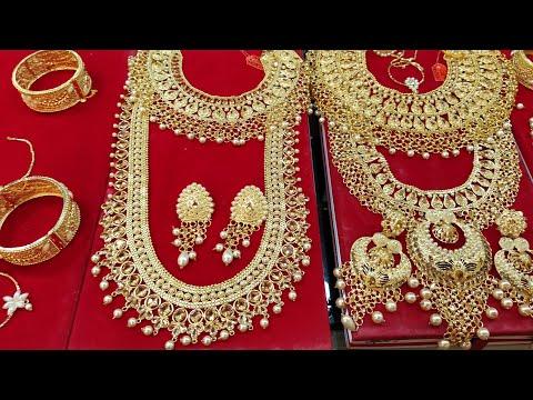 কম-বাজেটে-বিয়ের-কমপ্লিট-ব্রাইডাল-সেট-কিনুন-||cheap-budget-wedding-complete-braidal-set.