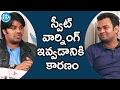 Naga Babu Is Very Keen About His Judgment - Sudigali Sudheer & Ram Prasad | Talking Movies